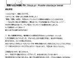 18_haruhi_shojo_pl