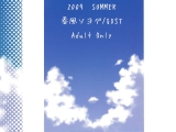 19_haruhi_shojo_pl