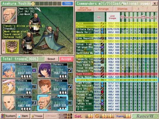 Przed bitwa Sengoku Rance