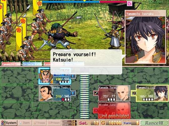 Bitwa Sengoku Rance